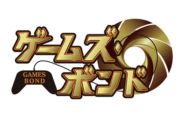前島亜美、四千頭身、小嶋真子、超特急らが人気ゲームをプレー!カミナリMC『ゲームズ・ボンド』12・26放送