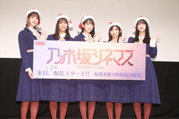 『乃木坂シネマズ』