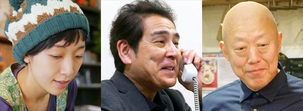 『孤独のグルメ2019大晦日スペシャル~緊急指令!成田~福岡~釜山 弾丸出張編!』