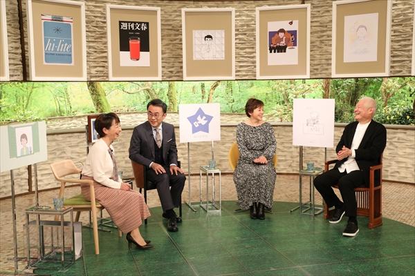三谷幸喜、大竹しのぶ、南伸坊が和田誠さんの思い出を語る『サワコの朝』12・28放送