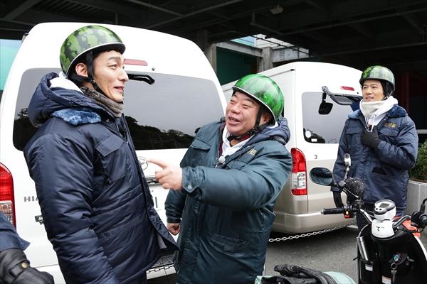 『出川哲朗の充電させてもらえませんか?新春3時間スペシャル』