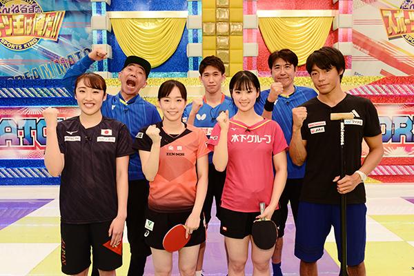『夢対決2020 とんねるずのスポーツ王は俺だ!!5時間スペシャル』