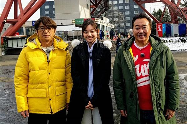 さまぁ~ず&田中瞳アナが雪合戦!『モヤさま2』年末SPは北海道へ