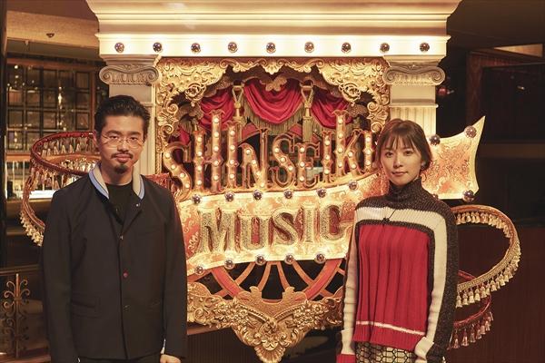 『新世紀ミュージック』