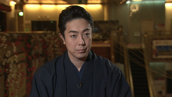 『密着3000日!尾上菊之助 新たなる挑戦~ナウシカ歌舞伎の壮絶舞台裏~』