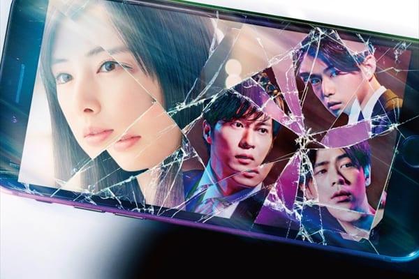 北川景子主演「スマホを落としただけなのに」1・6地上波初放送