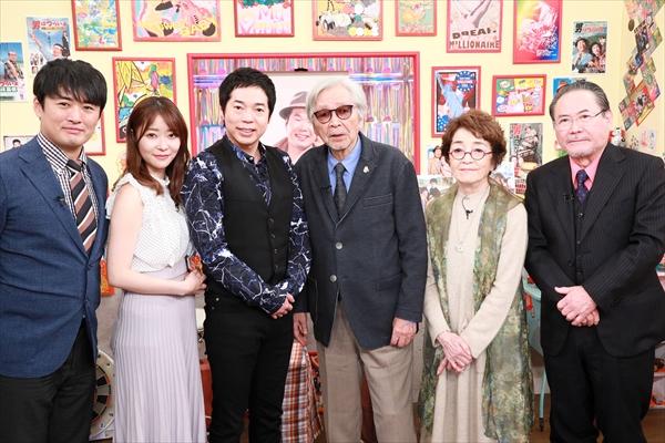 「男はつらいよ」山田洋次監督&倍賞千恵子&前田吟が3人そろって初のバラエティ出演