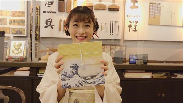 <p>「Find my Tokyo.」新CM「錦糸町 世界とニッポンが、もっとつながって見える街」篇</p>