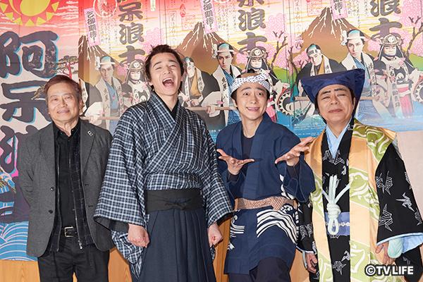 A.B.C-Z戸塚祥太、ふぉ~ゆ~福田悠太との共演舞台初日「楽しんでやりたい」