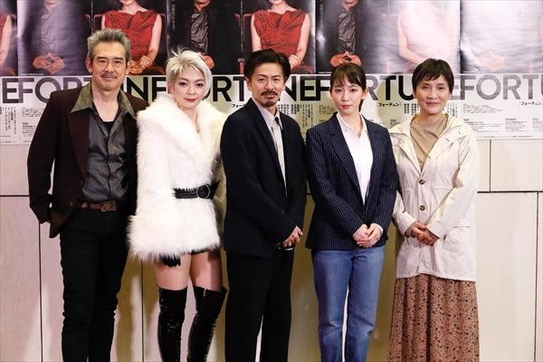 森田剛「この緊張感はなかなかない」舞台「FORTUNE(フォーチュン)」開幕