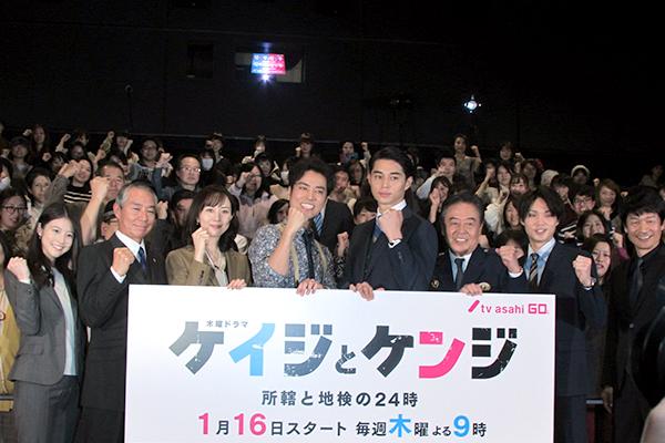 桐谷健太、東出昌大を「頭なでなでしたい」『ケイジとケンジ』でバディ結成