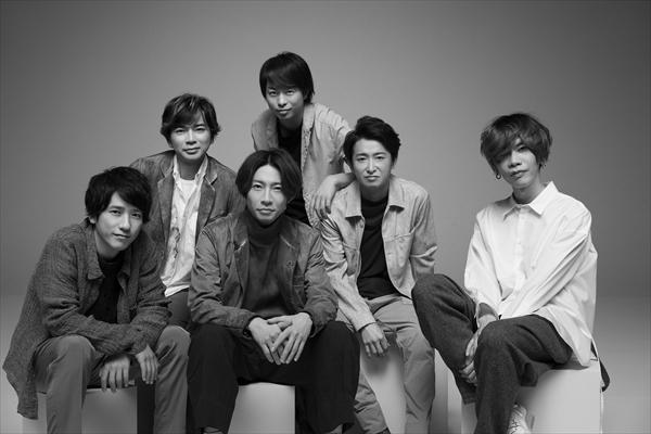 嵐×米津玄師「カイト」が『みんなのうた』に!初回は2・2放送