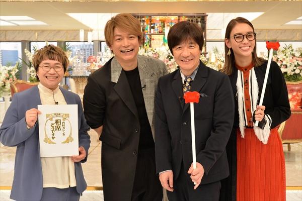 香取慎吾が『内村カレンの相席どうですか』にゲスト出演【コメント全文】