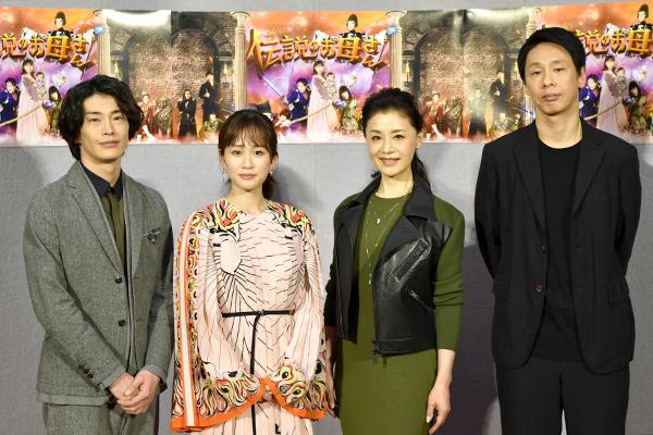 前田敦子「主人が協力的で…」夫・勝地涼に感謝『伝説のお母さん』2・1スタート