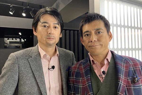 博多華丸・大吉がバッチリメイクでイケメンに!『それって!?実際どうなの課』1・29放送
