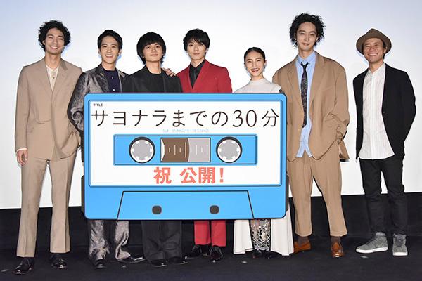 映画「サヨナラまでの30分」公開記念舞台あいさつ