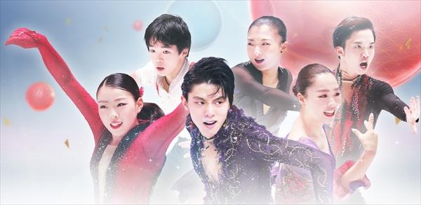 『四大陸フィギュアスケート選手権』
