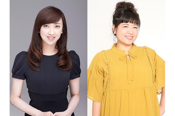 紫吹淳&馬場園梓が生出演!『日曜はカラフル!!』2・2放送