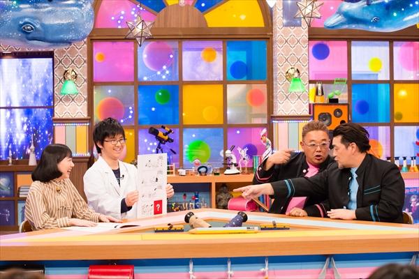 『サンドウィッチマン&芦田愛菜の博士ちゃん』