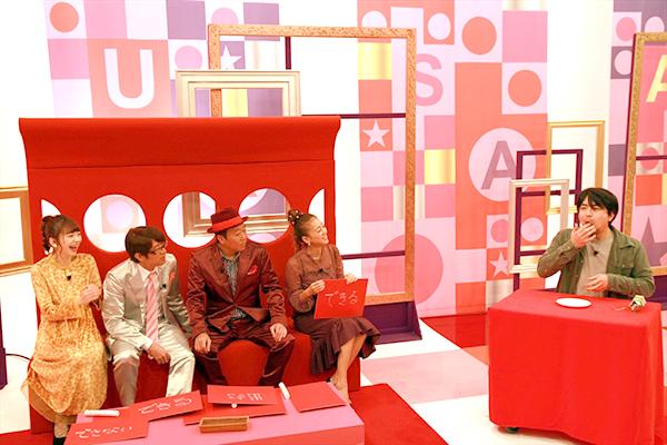 『トゥルさま☆』コアラのマーチ1箱分を口に入れて割らずに閉じられる?