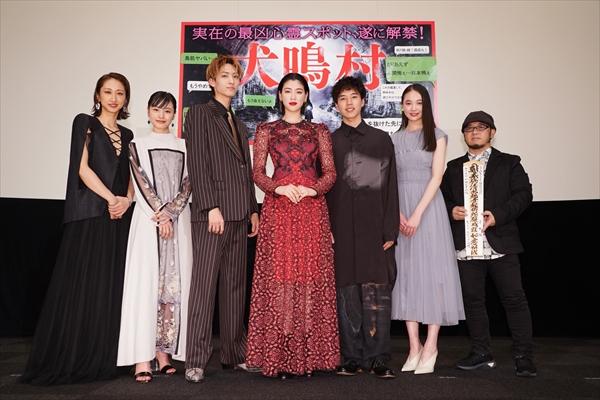 三吉彩花「やっときたか!という思い」映画『犬鳴村』公開