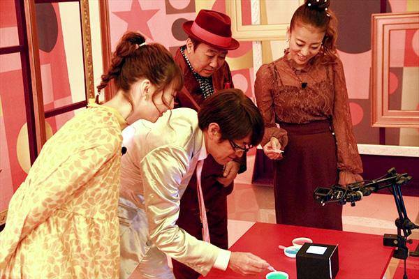 『トゥルさま☆』カラフル水滴でドキドキゲーム!