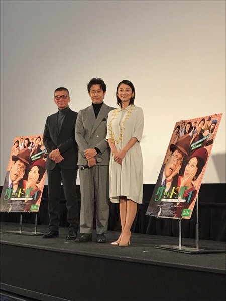 <p>大泉洋が小池栄子のサプライズにぼうぜん!? 映画『グッドバイ~』札幌舞台あいさつ</p>
