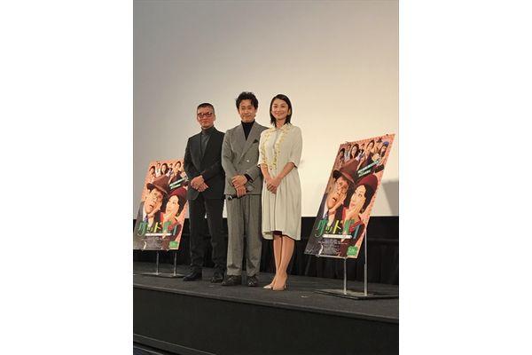 大泉洋が小池栄子のサプライズにぼうぜん!?映画『グッドバイ~』札幌舞台あいさつ