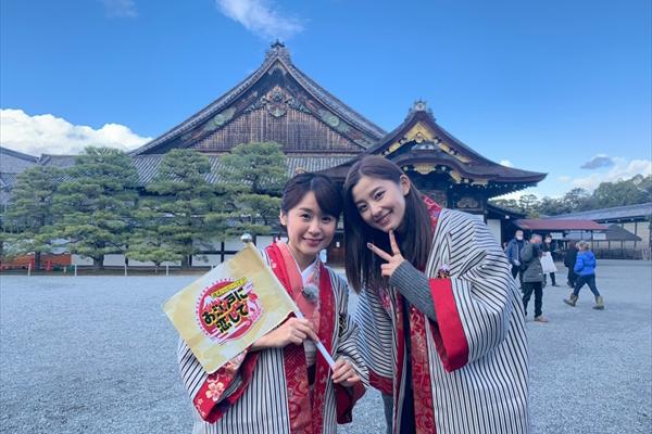 朝比奈彩&堀口茉純が初の京都ロケ!『お江戸に恋して』2・15放送