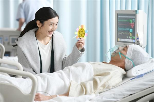 <p>『病室で念仏を唱えないでください』</p>
