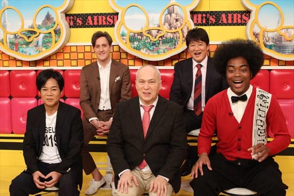 世界選抜と日本代表が対決!『ネプリーグ』2・17放送