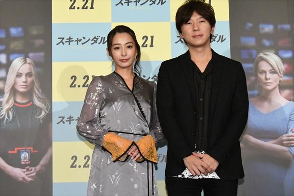 宇垣美里&古市憲寿がハラスメント問題に切り込む!映画『スキャンダル』公開記念イベント