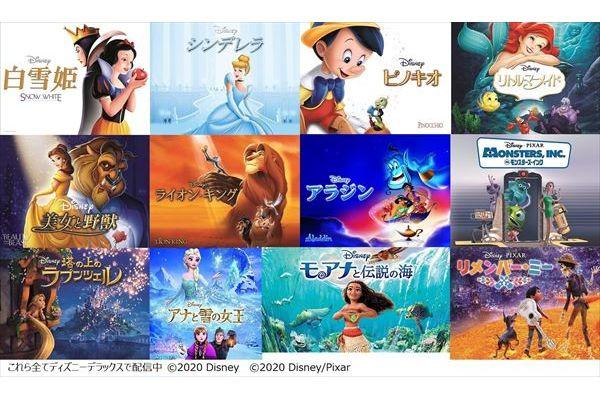 ディズニー&ピクサーの名曲・名シーン15選を一挙公開!『金曜ロードSHOW!』2・28放送
