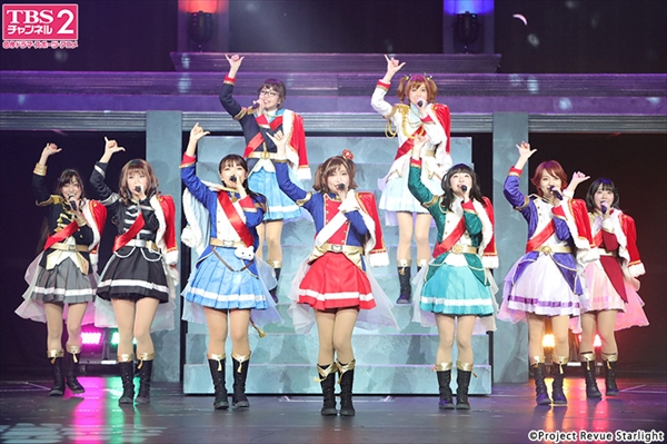 「少女☆歌劇 レヴュースタァライト-The LIVE-#2 revival」