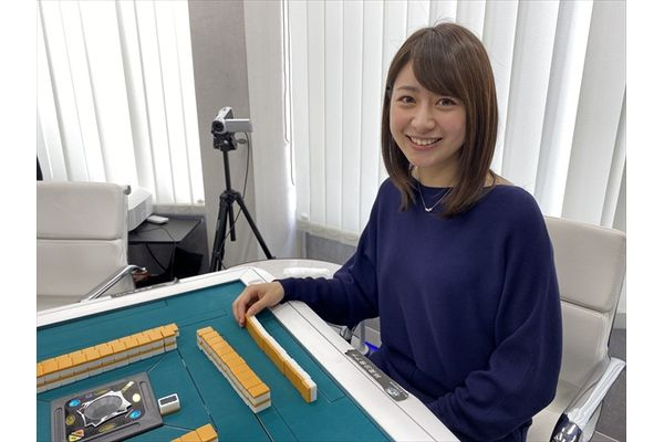 林美沙希アナがプロ雀士を目指す!田中萌アナは欅坂46のダンスに挑戦