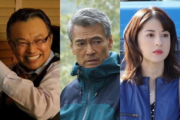 寺島進『駐在刑事Season2』第6話に相島一之、渡辺裕之、第7話に松本若菜が出演