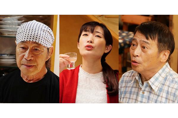 武田梨奈『ワカコ酒 Season5』にラサール石井、武田鉄矢がゲスト出演