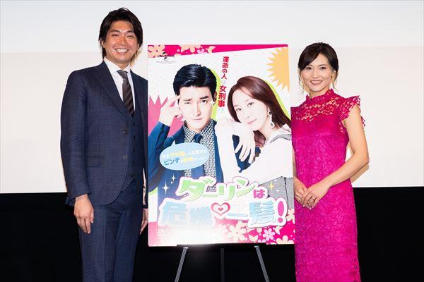 危機一髪を乗り越えた宮崎謙介・金子恵美夫妻「このドラマの原案は私たち」