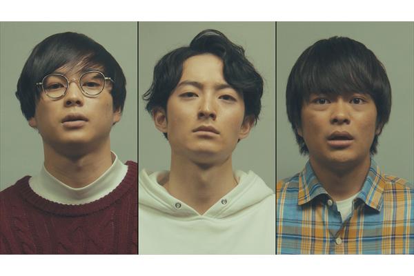 『ケイジとケンジ』今井悠貴&柾木玲弥&濱正悟&森高愛がゲスト出演