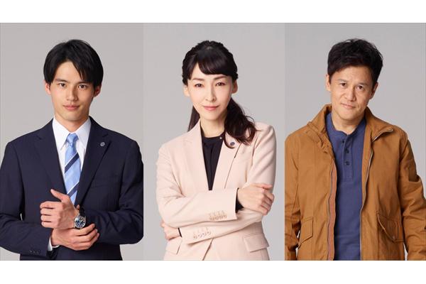 岡田健史、橋本じゅん、麻生久美子が綾野剛&星野源『MIU404』出演決定