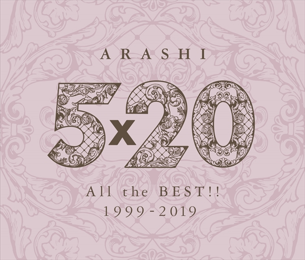 5×20 All the BEST!! 1999-2019/嵐
