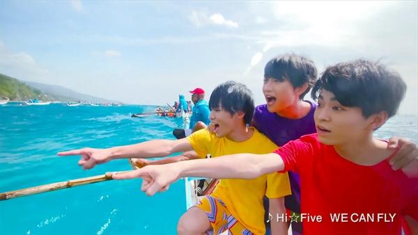 Hi☆Five出演『イモトのWiFi』新CM