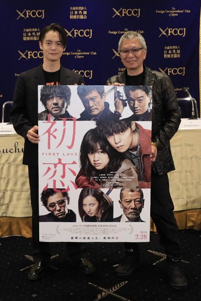 映画「初恋」