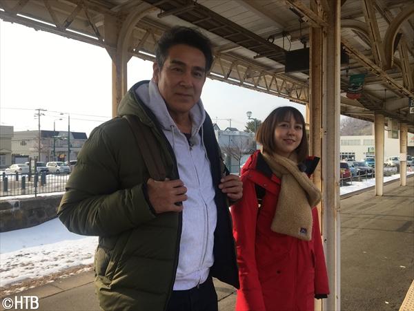 『宇梶剛士と土屋まりの鉄道で行こう!ぐるり噴火湾 絶景&絶品探しの旅』