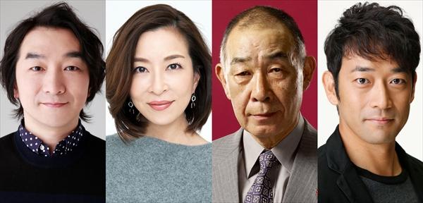 『アンサング・シンデレラ』に出演する真矢ミキ、でんでん、池田鉄洋、迫田孝也