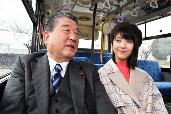 """徳光和夫が""""路線バス""""で移動する庶民派政治家に『アリバイ崩し承ります』最終話に出演"""