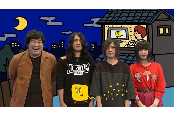 岡崎体育&ヤバTの『テンゴちゃん』が最終回!新年度にリニューアル