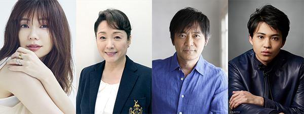 『らせんの迷宮』に倉科カナ、松坂慶子、渡辺いっけい、中田圭祐が出演