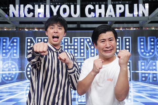 ラフレクランの「お笑い統一王座GP」優勝特番 3・25放送決定