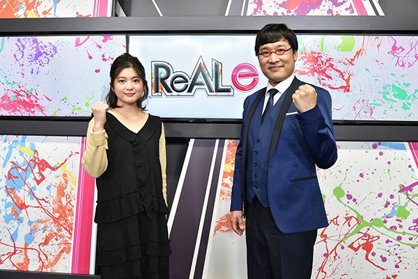 南キャン・山里亮太のeスポーツ情報番組が4月から週1回放送に
